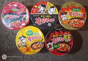 Fire Noodle Samples From Samyang Foods - South Korea - The Ramen Rater - buldak bokkeummyun