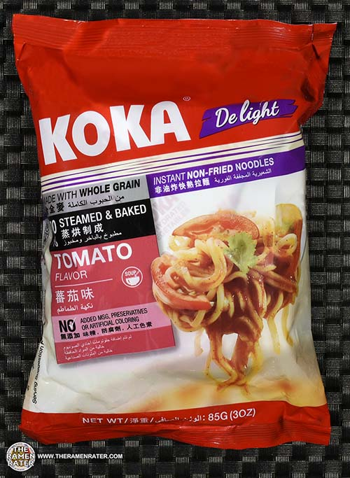 Meet The Manufacturer: #2449: KOKA Delight Tomato Flavor Instant Non-Fried Noodles - Singapore - The Ramen Rater - Tat Hui