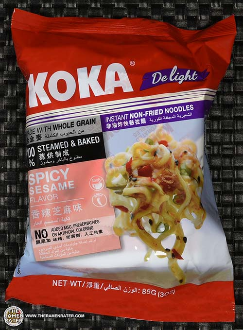 Meet The Manufacturer: #2453: KOKA Delight Spicy Sesame Instant Non-Fried Noodles - Singapore - The Ramen Rater - Tat Hui