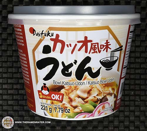 Daifuku Bowl Katsuo Udon / Katsuo Bowl Udon - South Korea / United States - The Ramen Rater - katsuobushi