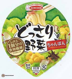 #2468: Acecook Dossari Yasai Chanpon - Japan - The Ramen Rater - ニュースリリース