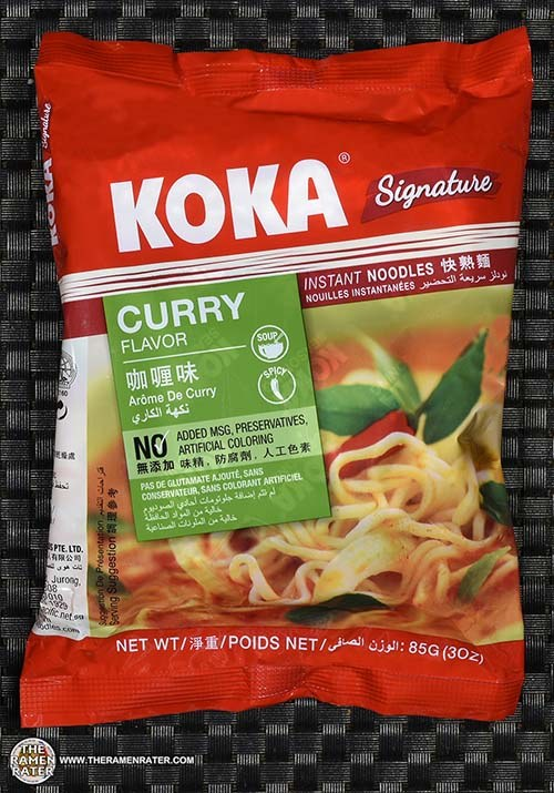 #2469: KOKA Signature Curry Flavor Instant Noodles - Singapore - The Ramen Rater