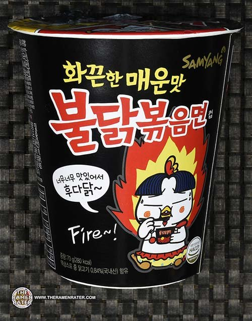 #2481: Samyang Foods Buldak Bokkeummyun Cup - South Korea - The Ramen Rater - fire noodle challenge