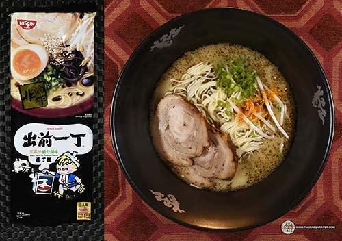 #8: Nissin Demae Ramen Straight Noodle Black Garlic Oil Tonkotsu Flavour Instant Noodle - Hong Kong - The Ramen Rater - instant noodles