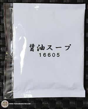 #2500: Ripe'N'Dry Hokkaido Soy Sauce Ramen - Japan - The Ramen Rater