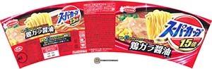 #2505: Acecook Super Cup Torigara Shoyu - Japan - The Ramen Rater - instant noodles