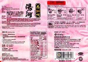 #2513: Sau Tao Ho Fan Tomato Soup Flavored - Hong Kong - The Ramen Rater