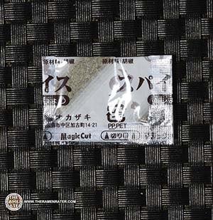 #2518: Samurai Ramen Umami - Japan - The Ramen Rater - instant noodles vegan