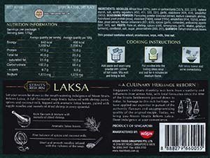 #2524: Nissin Straits Reborn Laksa - Singapore - The Ramen Rater - instant noodles kitchen