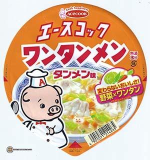#2480: Acecook Pork Wantan Men - Japan - The Ramen Rater - instant noodles - ニュースリリース ワンタンメンどんぶり タンメン味