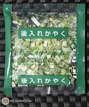 #2546: New Touch Sugo-men Kyoto Backfat Shoyu Ramen - Japan - The Ramen Rater - Box From Japan