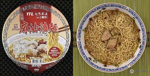 #4 - TTL Sesame Oil Chicken With Rice Wine Noodle - Taiwan The Ramen Rater instant noodle bowls 2017 top ten
