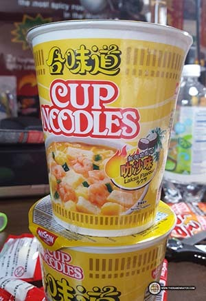 New Product Samples From Nissin Hong Kong - The Ramen Rater - instant noodles - demae ramen - cup noodles