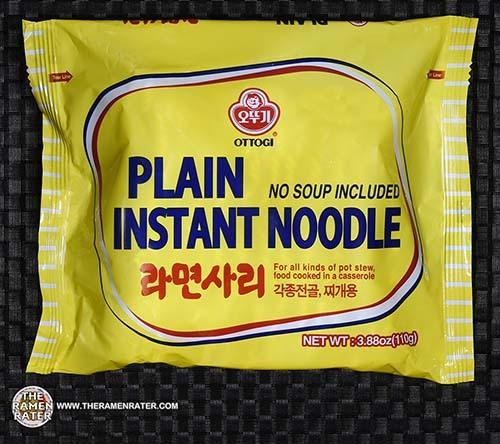 #2548: Ottogi Plain Instant Noodle No Soup Included - South Korea - The Ramen Rater - ramyonsari sari ramen