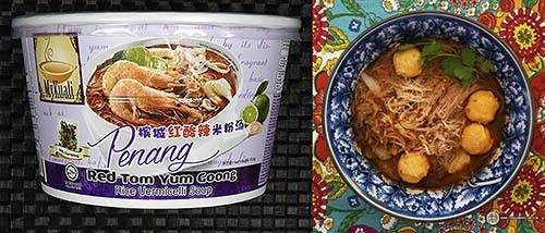 #2: MyKuali Penang Red Tom Yum Goong Rice Vermicelli Soup - Malaysia - The Ramen Rater - instant rice noodles