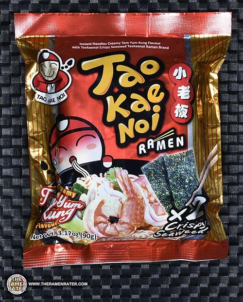 Tao Kae Noi Ramen Creamy Tom Yum Kung Flavour - Thailand - The Ramen Rater - instant noodles