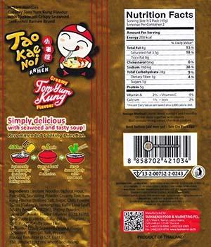 Tao Kae Noi Ramen Creamy Tom Yum Kung Flavour - Thailand - The Ramen Rater - instant noodles