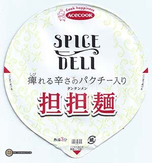 #2574: Acecook Spice Deli Tantan Men With Cilantro - Japan - The Ramen Rater - instant noodles - cup - zenpop