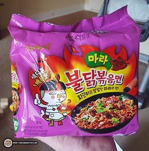 Samyang Foods Samples Including New Mala Buldak Bokkeummyun - South Kroea - The Ramen Rater - mala fire noodle challenge hot chicken ramen spicy