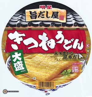 #2598: Myojo Western Style Kitsune Udon - Japan - The Ramen Rater - instant noodles