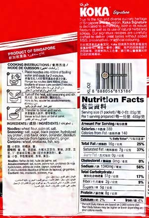 #2602: KOKA Signature Pepper Crab Flavor Instant Noodles - Singapore - The Ramen Rater