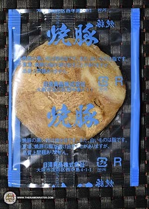 #2613: Nissin Raoh Backfat Rich Shoyu Ramen - Japan - The Ramen Rater - instant noodles