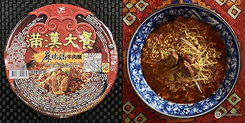 Taiwanese The Ramen Rater's Top Ten Taiwanese Instant Noodles Of All Time 2017 Edition