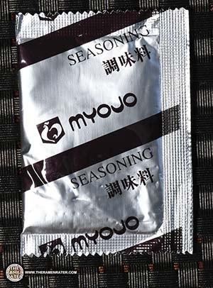 #2649: Myojo Mee Pok Dry Instant Noodles - Singapore - The Ramen Rater