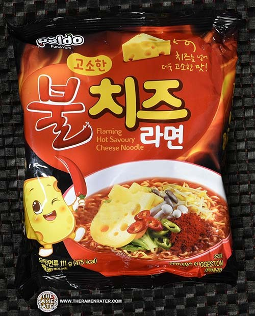 #2650: Paldo Flaming Hot Savoury Cheese Noodle - South Korea - The Ramen Rater - ramyun