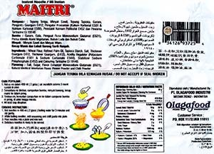Meet The Manufacturer: #2661: Maitri Vegetarian Fried Noodles