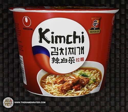 #2670: Nongshim Kimchi Ramyun Noodle - China - The Ramen Rater - instant noodles