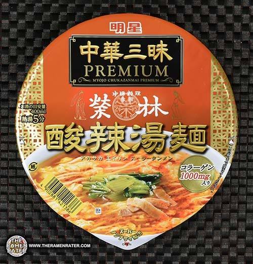 #2633: Myojo Chukazanmai Premium Sour & Spicy Noodle Soup - Japan - The Ramen Rater - boxfromjapan.com