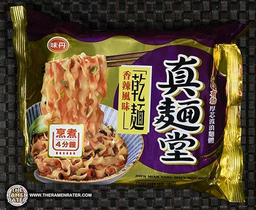 #2700: Vedan Jhen Mian Tang Spicy Hot Noodle - Taiwan - The Ramen Rater - instant noodles