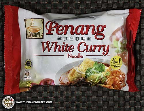 #2679: MyKuali Penang White Curry Noodle - Malaysia - The Ramen Rater - instant noodles