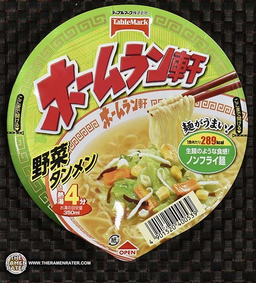 #2681: TableMark Homerun-Ken Vegetable Tanmen - Japan - zenpop.jp