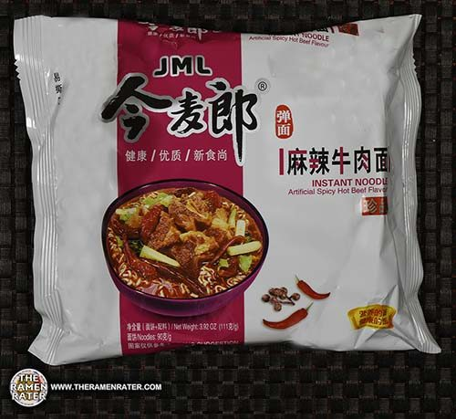 Re-Review: JML Instant Noodle Artificial Spicy Hot Beef Flavour