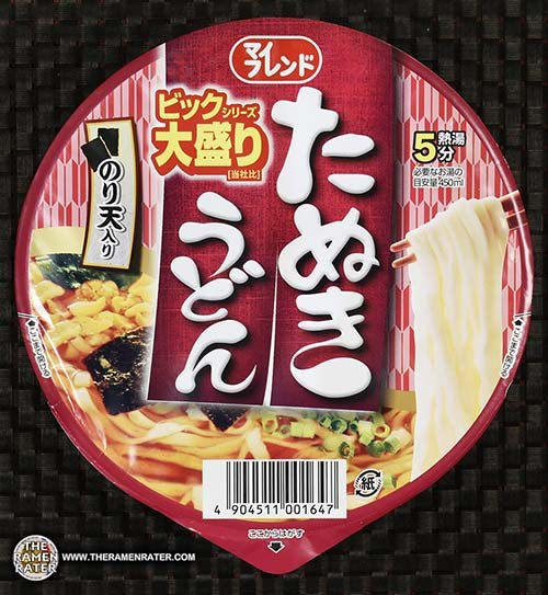 #2707: My Friend Big Tanuki Udon - Japan - Umai Crate - Japan Crate - instant ramen - The Ramen Rater