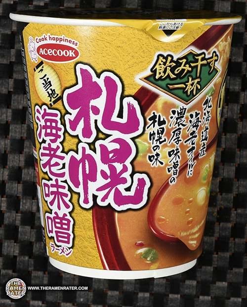 #2758: Acecook Sapporo Shrimp Miso Ramen - Japan - zenpop zenpopjp zenpop.jp