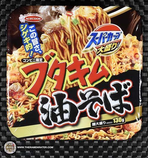 #2786: Acecook Supercup Big Pork Kimchi Oil Soba Japan Ramen Box japanramenbox.com