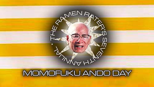 Momofuku Ando The Ramen Rater's Seventh Annual Momofuku Ando Day