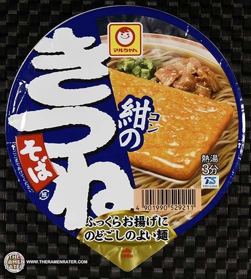 #2799: Maruchan Kitsune Soba