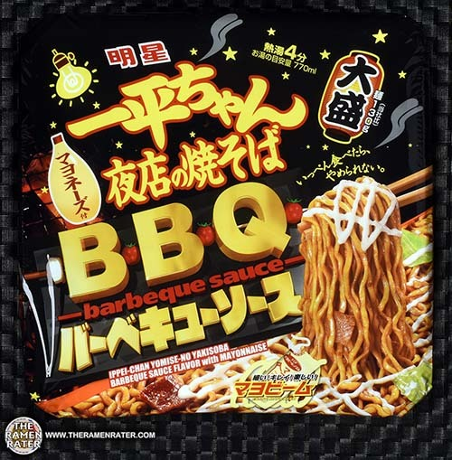 #2801: Myojo Ippei-Chan Yomise-No Yakisoba Barbeque Sauce Flavor With Mayonnaise