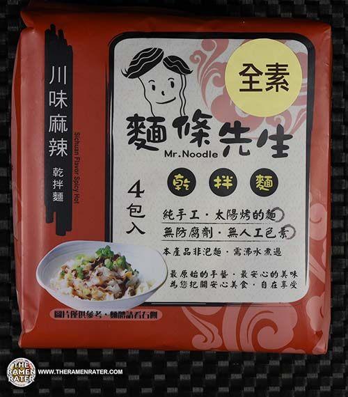 Meet The Manufacturer: #2777: Mr. Noodle Sichuan Flavor Spicy Hot Noodles