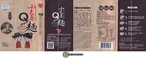 Meet The Manufacturer: #2814: Little Couples Q Noodle Taiwan Sauce Taste