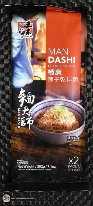 Meet The Manufacturer: #2861: Wu-Mu Man Dashi Noodle Master Sichuan Pepper Dry Ramen