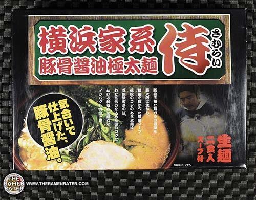 #2868: Island Foods Yokohama Ramen - Samurai
