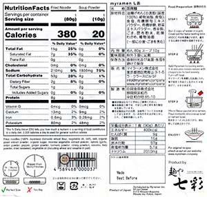 #2846: myramen Japanese Vegan Noodle & Soup Salt