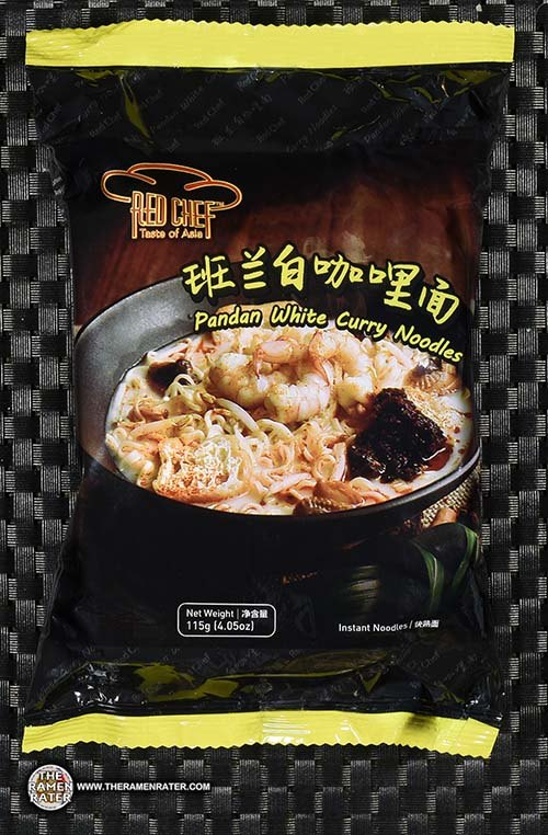 Meet The Manufacturer: #2851: Red Chef Pandan White Curry Noodles