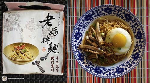 The Ramen Rater's Top Ten Instant Noodles Of All Time - #7: Mom's Dry Noodle Dan Dan Noodle - Taiwan