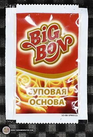 #2897: Big Bon Spice Mix Hot & Spicy